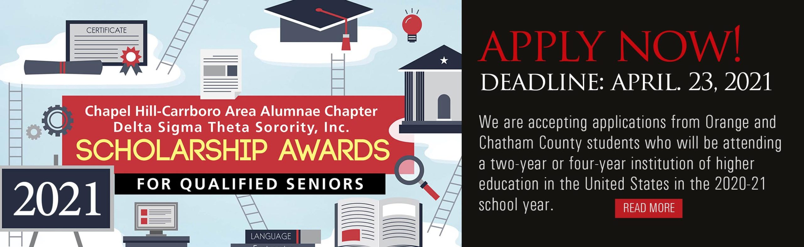 CHCAA-Scholarship-apply-April23-2021