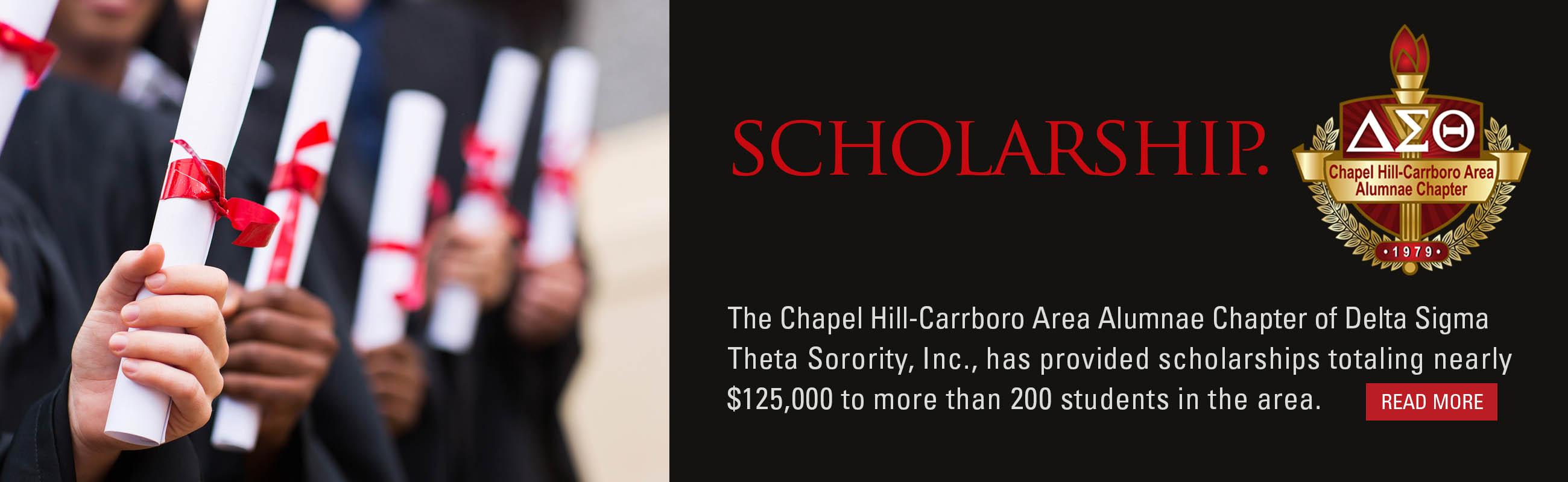 CHCAA_scholarship